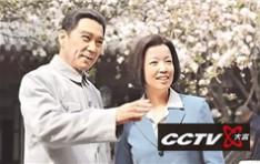 JACC様 サイトアップ用写真(CCTV大富)